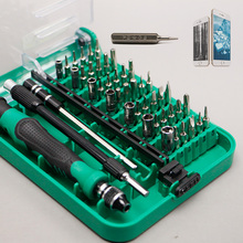 New 9002 Magnetic Screwdriver 45 In 1 Set Precision Screw Driver Tools(China (Mainland))