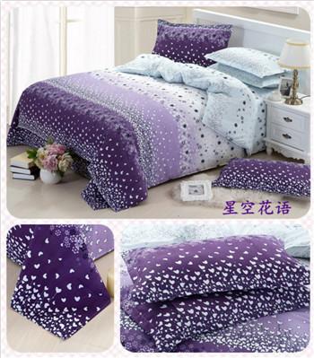 Home textile 4pcs comforter bedding sets queen size - Housse de couette de marque ...