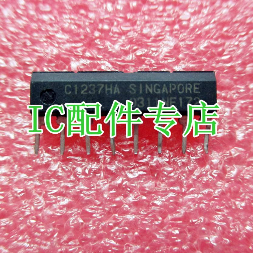 UPC1237HA speaker protection circuit chip IC l speaker protection(China (Mainland))