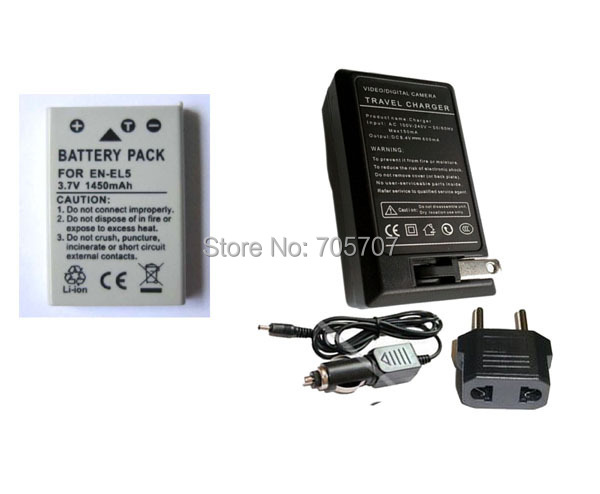 4 piece CP1 EN-EL5 ENEL5 Rechargeable Battery charger camera Coolpix S210 S230S4000 S510 S570 S600 S80 - POP ENERGY (China store Co., Ltd)
