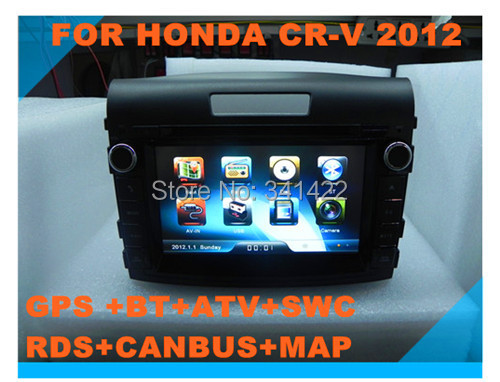 Factory price! Dvd player for honda crv 2012 with GPS RDS PIP Radio TV steering wheel control Multi-language can bus free map(China (Mainland))