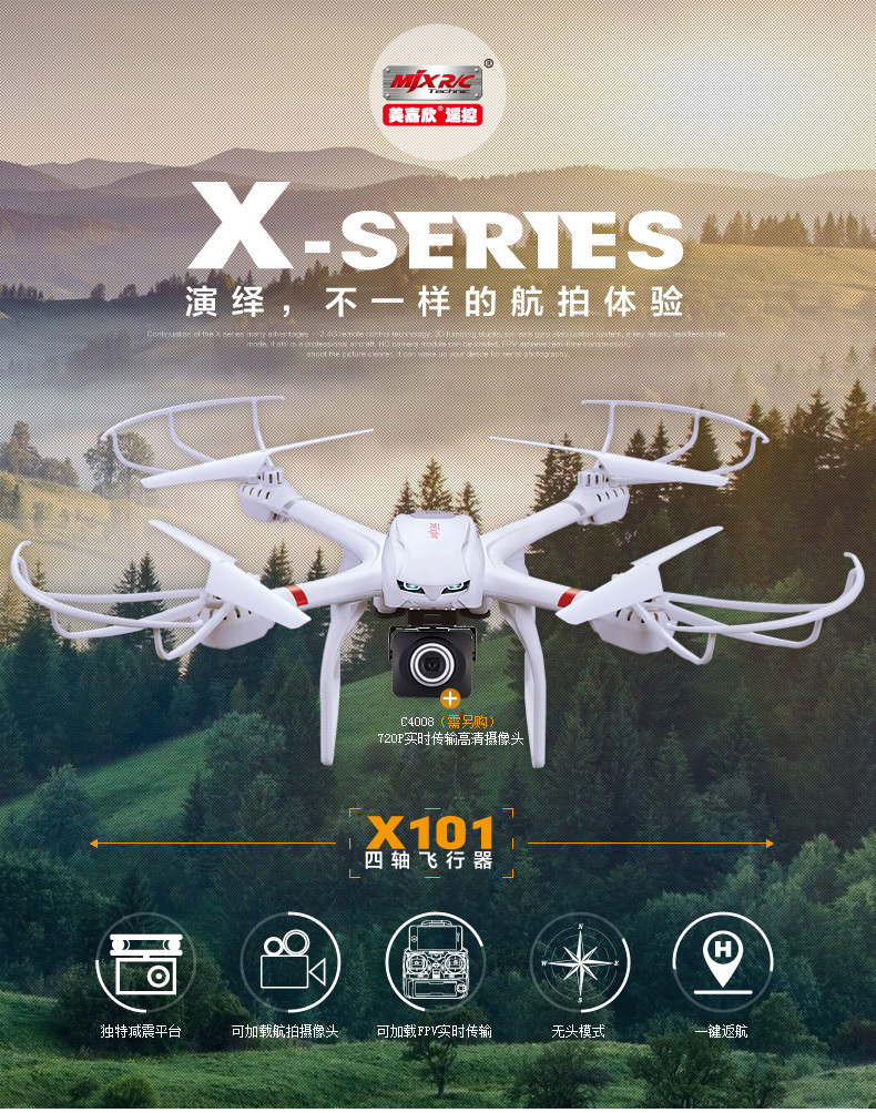 Super large MJX X101 RC Helicopter 4CH Gyro RC quadcopter aerial vehicle UAV Aircraft Remote Control plane kids toys(China (Mainland))