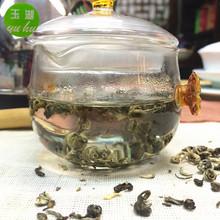 promotion jasmine green tea 100g green tea with jasmine green tea organic chinese tea gift free