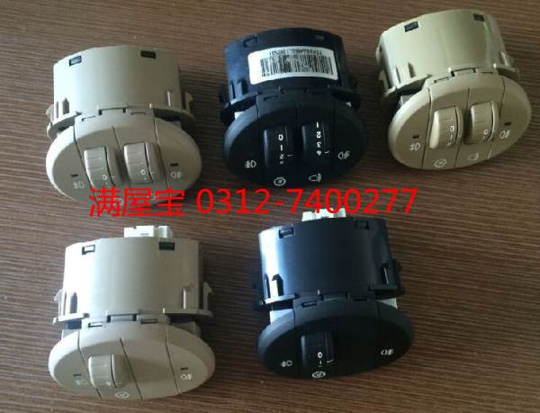 Great Wall V240 Rear Fog Light : The Great Wall hover H3 new interior hover H5 genuine original headlight switch front fog lamp ...