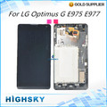 1 piece free shipping replacement part screen for LG optimus g E973 E975 E977 lcd display