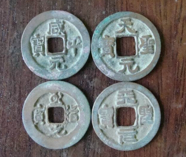 essay of china coin Free essays on coin collecting get help with your writing 1 through 30.