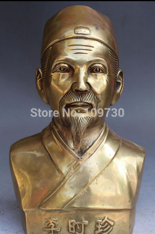 "bir 002856 10"" Chinese Bronze God medical pharmaceutics pharmacology Li Shizhen Head Statue (C0324)(China (Mainland))"