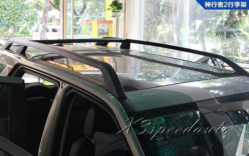 Land Rover Freelander 2 Roof Bars Images
