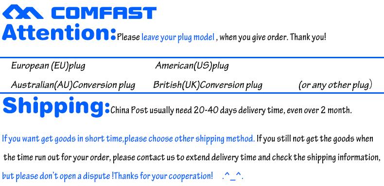 plug shippment