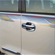 car auto cover styling For Land Cruiser 2016 FJ200 FC200 ABS Chromium car door cup bowl frame accessories moulding trim 8pcs/set(China (Mainland))