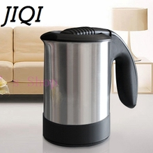 Electric Heating Kettle Travel Kettle Mini Cup Electric kettle 110V-220V Portable Europen style plug   Euro(China (Mainland))