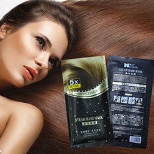Automatic Heating Steam Hair Mask Keratin Argan Oil Treatment Hair Coarse, Dry, Split Ends Free Shipping
