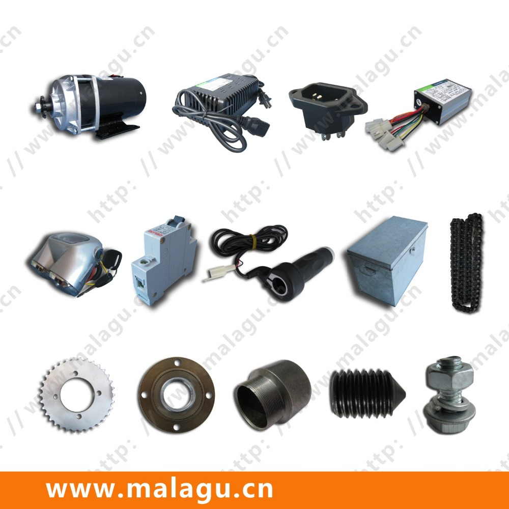 Naite tricycle conversion kit electric car accessories(China (Mainland))