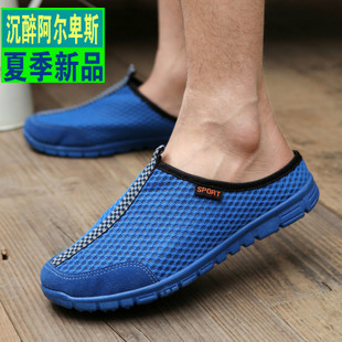 Hot-selling fashion male shoes men's Moccasins male shoes net fabric men's breathable shoes