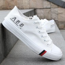 2015 spring and summer new Korean breathable shoes to help low tide men casual canvas shoes