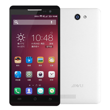 original JIAYU G3 G3C MTK6589T Smart Phone 4.5 Inch IPS Retina Screen Android 4.0 3G GPS WiFi JY-G3 Silver-White
