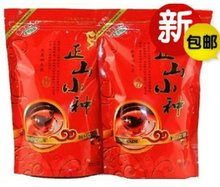 Good tea lapsang souchong black tea 250g wuyi bohea black tea one bag free shipping