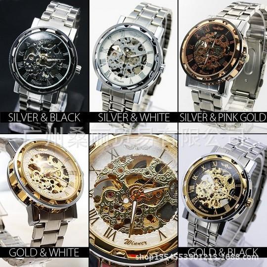 Hollow Winner fashion Casual watch, brand mechanical watches,men sports dress full steel watches(China (Mainland))