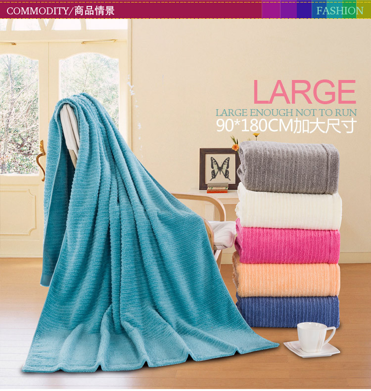 Free Shipping New Arrival Summer Universal Pure Combed Cotton Towel Beach Bath Towel Reactive Dyeing Soft Bath Towel 180*90cm(China (Mainland))