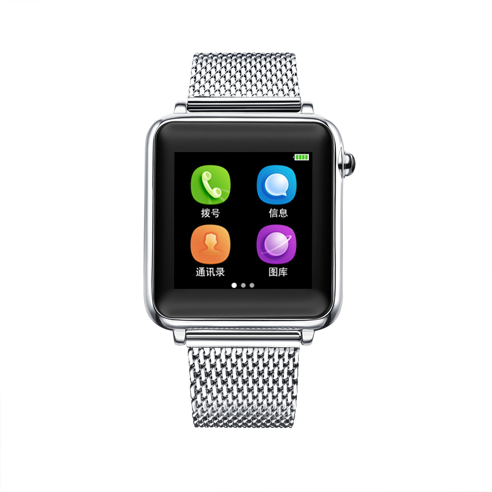 Samsung Watch Phone 2012