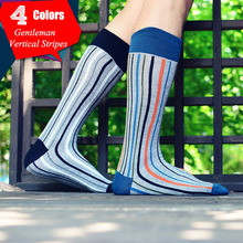 Men's Vertical Stripes Hit Color Tide Cotton Socks Knee High Wild Socks Gentleman Style Fashion Design for Leather Shoes 179w