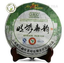2009 ShuangJiang MengKu MingQianChunYun Beeng Cake 400g YunNan Organic Pu'er Raw Tea Sheng Cha Weight Loss Slim Beauty