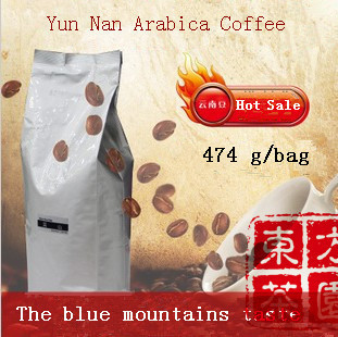 454g China Yun Nan Arabica Coffee Beans The Blue Mountains Taste Coffee Cooked Beans China Slimming