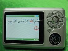 portable Quran reader player MP4 4GB Digital Color Screen Quran Player Quran best learner(China (Mainland))