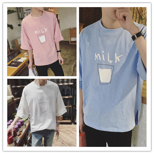 In the summer of 2016 men's kanye west cotton short sleeved T-shirt Korean fashion men's cup milk wholesale class service(China (Mainland))