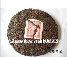 promotion1950Year old ripe Puer Tea the best chineses tea perfumes and fragrances of brand originals puerth