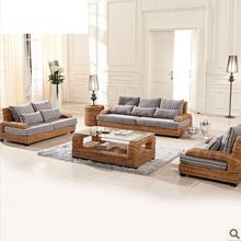 Fashion leisure wicker rattan outdoor sofa furniture 2013 new design(China (Mainland))