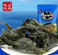 Free Shipping Dried persimmon self-restraint 260*2bags dried persimmon