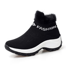 PINSEN 2019 Winter Frauen Stiefel Mode Plattform Keile Schuhe Frau Slip-auf Schnee Stiefel Frauen Warme Pelz Socke Stiefel schuhe Große Größe(China)
