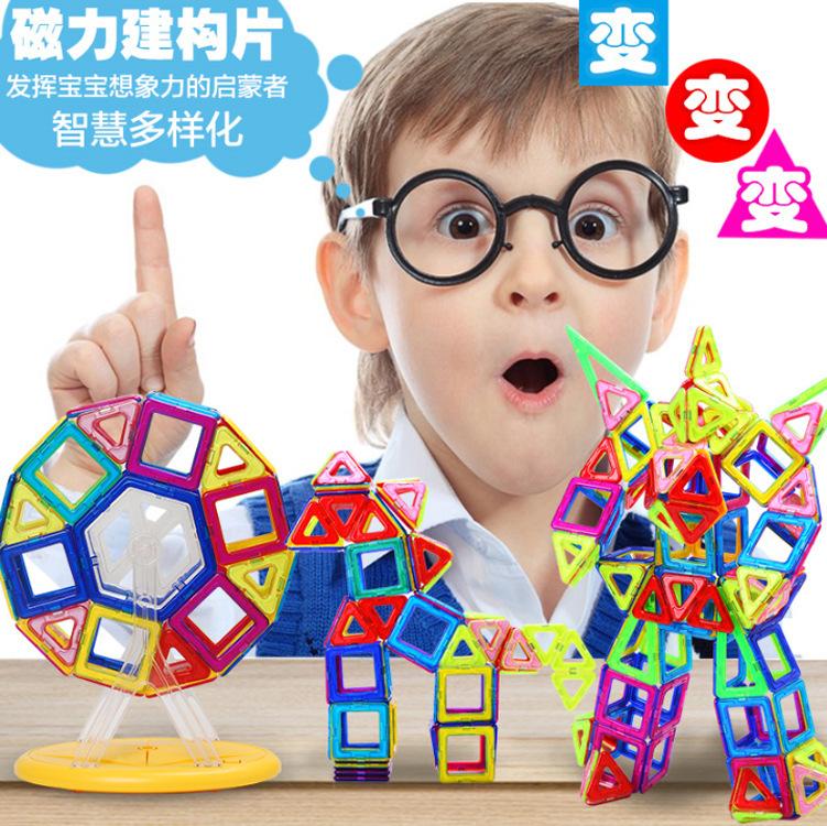 Magnetic film pulling Magic Cubes variety children...