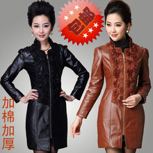2015 autumn and winter women's leather trench outerwear quinquagenarian women's wadded jacket PU clothing slim medium-long(China (Mainland))
