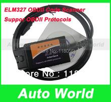 wholesale protocol code