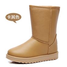 Invierno 2016 antideslizantes impermeables zapatos de algodón acolchado térmico, además de terciopelo engrosamiento botas de nieve hasta la rodilla femenina de las mujeres(China (Mainland))
