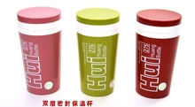 275ML Double Solid Color High Quality Seal Mug Cup Office Coffee Cup Sweet Colors Tumbler Creative