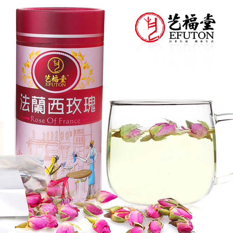 Premium Chinese Herbal tea rose tea flower french pink rose the China health care herb scented tea 80g<br><br>Aliexpress