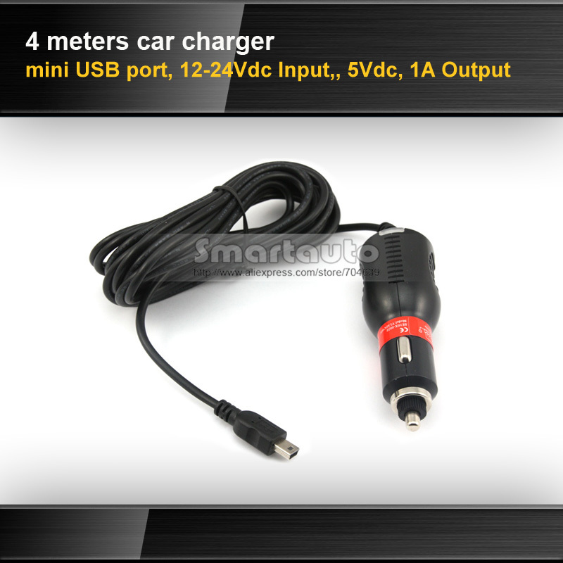High quality ultra long four meters car charger power cord lengthen 4 meters mini USB port for DVR/GPS etc(China (Mainland))