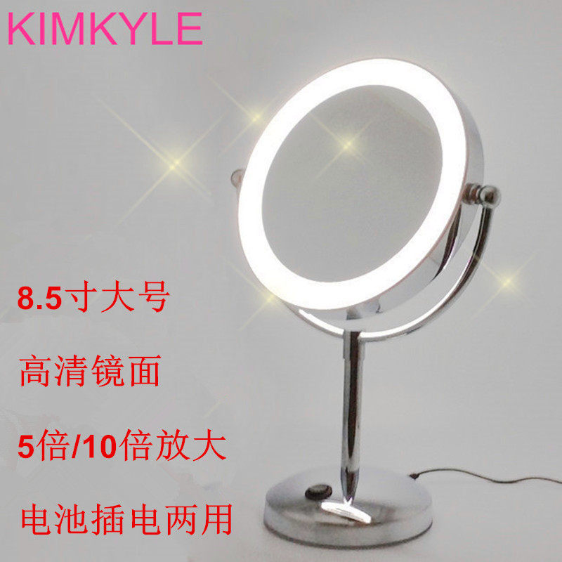 8.5 Large led desktop makeup mirror double faced tape lamp 10 beauty makeup mirror five star hotel<br><br>Aliexpress