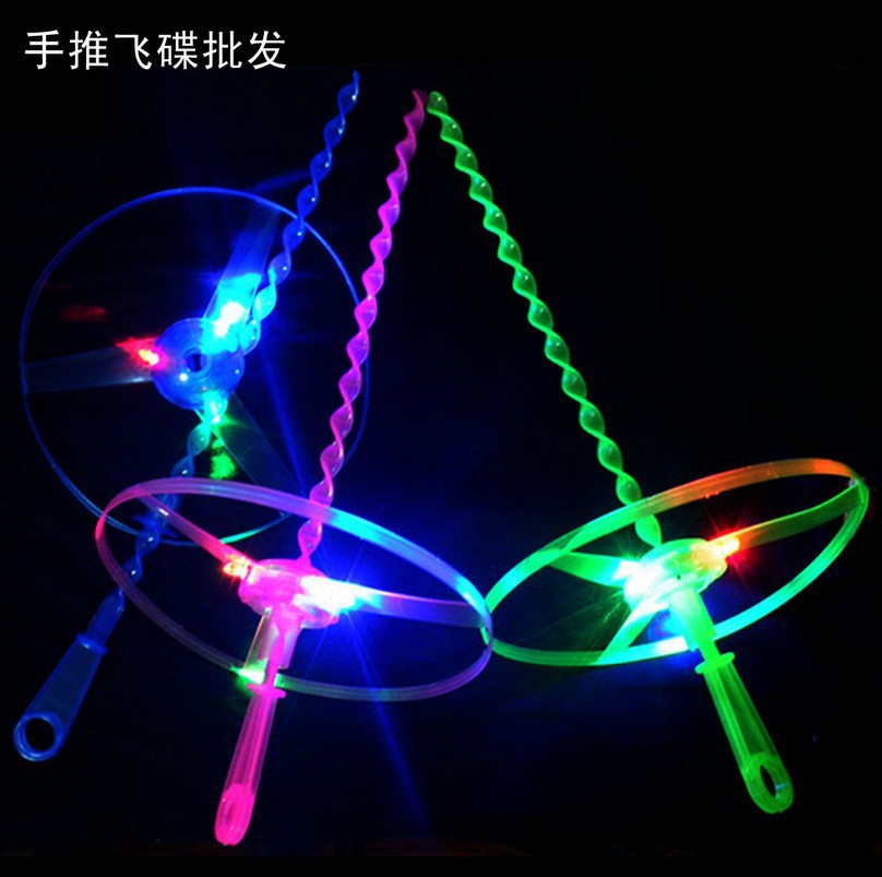 50pcs/lot Outdoor Toy Frisbees Boomerangs Flying Saucer Helicopter Spin Disk LED Light wholesale LED Frisbee Category(China (Mainland))