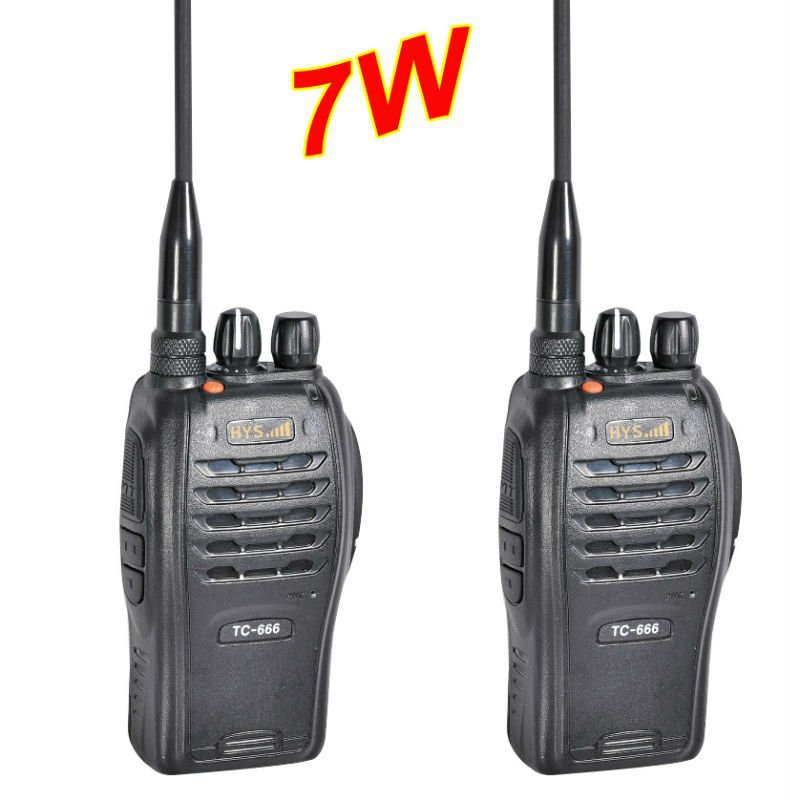 Free Shipping Hot Sell 2pcs/lot High Power 7W FM Transceiver with Voice Encryption(China (Mainland))