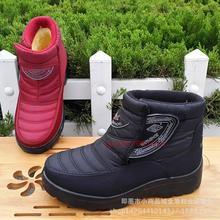 Top de lona zapatos de hombre hombre 3517 de la nieve zapatos calientes del algodón señora del algodón caliente botas zapatos cómodos zapatos en casa mamá y papá(China (Mainland))