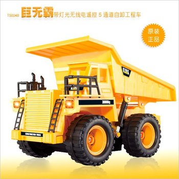 Kids Toy 6CH Wireless Remote Controlled Chargeable RC Truck bulldozer navvy rooter with Light Free Shipping