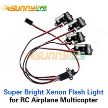 Super Bright Ultra Bright High Light Xenon Flashing Light RC Model Airplane Multicopter Racing Drone Night Light Combo