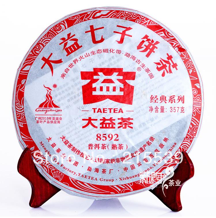 Гаджет  [GRANDNESS] 2010 yr Yunnan Menghai Dayi 8592 Chi Tse Beeng Ripe Pu Erh Puer Pu Tea,100% Genuine Quality Certified 357g per cake None Еда