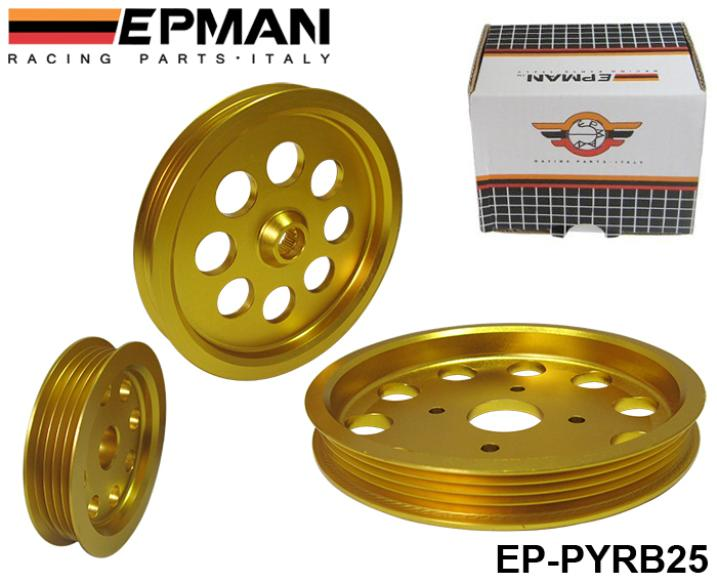EPMAN Aluminium Alloy Light Crank Engine Pulley Set for Nissan Skyline R32 R33 RB25DET GTS EP