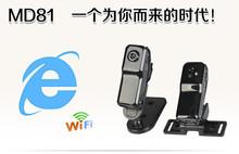 2015 Hot sale WiFi camera Mini DV Wireless IP Camera Video wifi hd pocket-size Remote by Phone mini camera MD81S(China (Mainland))