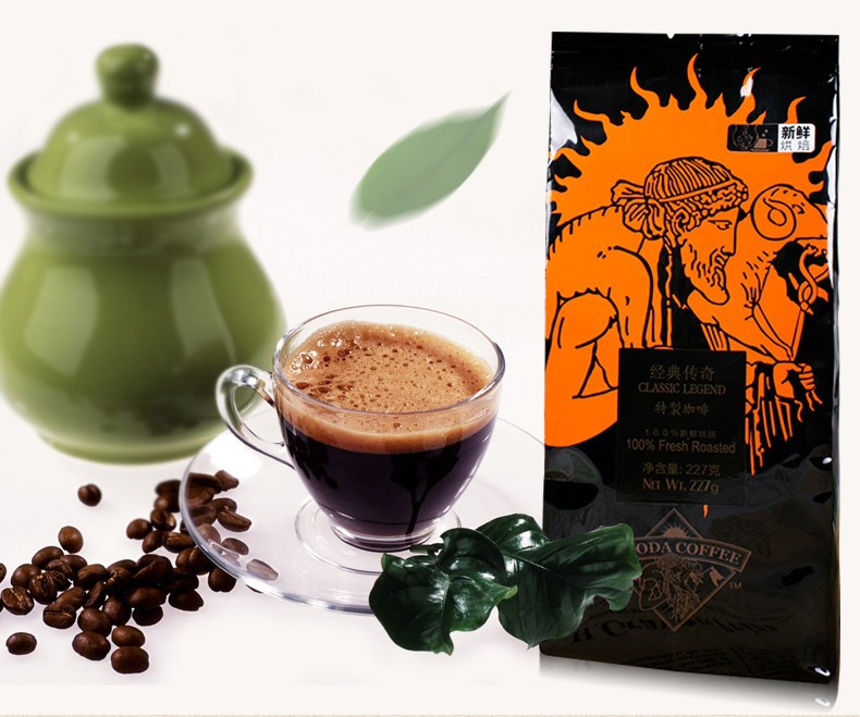 Promotion Italian Roasted Coffee Beans For Coffee Machine Coffe Beans Dolce Gusto Multivitamin Cofe Green Slimming